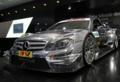 奔驰C级AMG DTM赛车亮相法兰克福车展