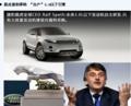 路虎极光2.0T引擎即将停产 在华投产新发动机