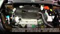 天语 SX4动力系统详细介绍