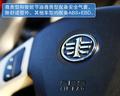 夏利N7安全:高刚性车身 配备胎压监测
