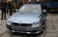 动力强劲 宝马3系混合动力版将亮相北京车展