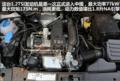 一汽大众新速腾将配备1.2TSI发动机