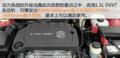 别克新凯越 新车亮点:搭载1.5L 6速自动变速箱动力组合 指导价:9.69-11.89万元