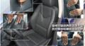 标致408舒适性:隔音出色 后门夹角太小