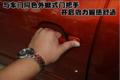 晶锐车门质量测评