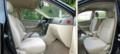 花冠EX座椅和车厢空间