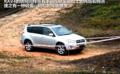 丰田RAV4操控性:悬架倾向的轿车风格