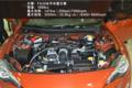 全新丰田GT86,动力十足的平民化跑车