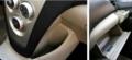 威驰1.6储物空间介绍