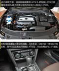 速派发动机沿用现款 3种排量齐上阵