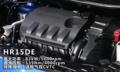 变速箱抢眼发动机一般 新阳光动力初体验