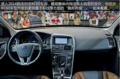 安全配置有明显提升 车展实拍新款沃尔沃XC60