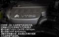 雪铁龙c5动力介绍
