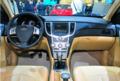 奇瑞A3全新内饰/新发动机车型低调亮相