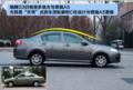 功能配置丰富 瑞麒全新家用轿车G3初体验