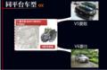 东南V5菱致将推1.5T发动机 动力提升40%
