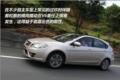 V6 菱仕配置丰富/动力平平
