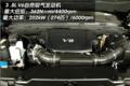 霸锐2008款3.8L 豪华版发动机介绍