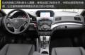 30万元内豪华车新选择 试驾讴歌ILX 2.0L
