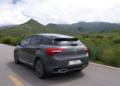 舒适安全 全新DS5带来完美驾驶体验