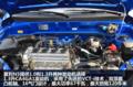 动力性:试驾N5 同级别车加速优势明显