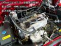 夏利N3发动机介绍