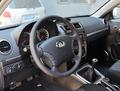 2012款哈弗H5于长春车展上市 配置升级动力未改