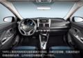 质量可靠广汽丰田致炫上市 售6.98-10.88万元
