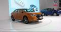 比亚迪获基金增持 混合动力汽车秦四季度上市