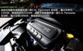 试驾体验Jeep自由光:内饰动力