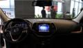 搭载9AT上阵 Jeep自由光内饰科技感强