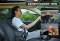 jeep自由光空间介绍