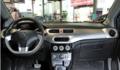 安全可靠中华H220配置信息曝光 于11月21日上市