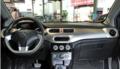 安全可靠 中华H220配置信息曝光 于11月21日上市