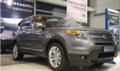 操控出色 福特探险者正式上市售48.98-53.98万元