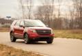 舒适性更强 搭3.5L发动机 福特探险者售价于3月28日公布