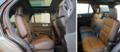 福特探险者3.5第二排座椅和乘坐空间介绍