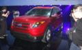江铃将产福特探险者 或2015年正式上市