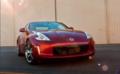 外观上小改 2013款日产370Z官方图发布