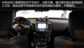 日产370Z内饰
