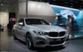 宝马3系GT上海车展发布 与3系共享动力