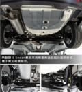 纳智捷5 Sedan动力配置