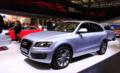 奥迪Q5混合动力车明年入华 2015年国产
