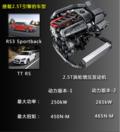 奥迪Q7预计后年换代 将搭载2.5T发动机