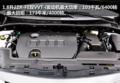 卡罗拉1.8升发动机同样注重经济性