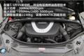 进口奔驰R级新增两款车型 搭载3.0T发动机