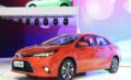 广汽丰田雷凌5.20上市 两种动力可选