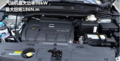 换装新标识 长城哈弗H6三款发动机曝光