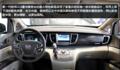 豪华商务舱-全新GL8舒适安全
