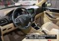 宝骏首款MPV 北京车展宝骏730内饰实拍解析